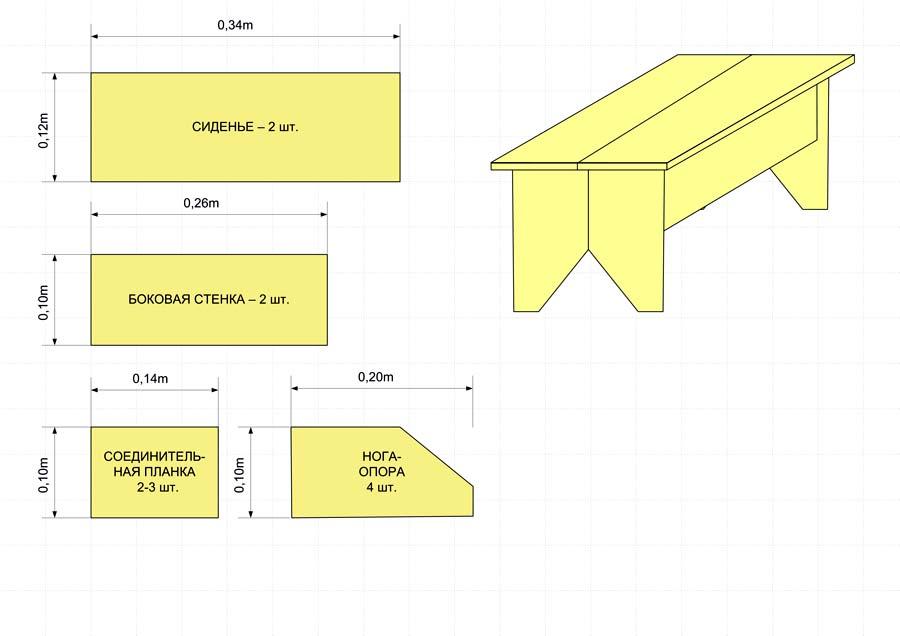 Как сделать из картона скамейки